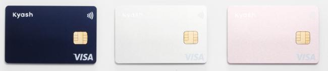 Kyash Card とは