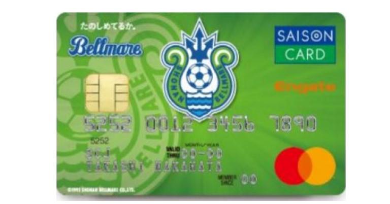 湘南ベルマーレカード公式クレジットカードの発行開始