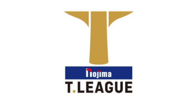 ノジマTリーグ 2019-2020シーズン
