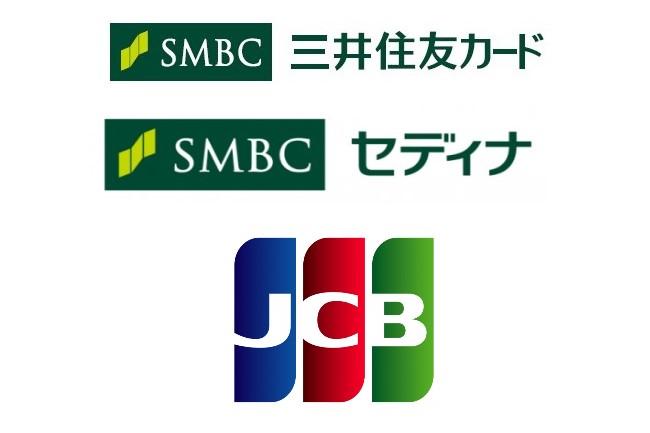 ドトールグループ導入クレジットカードJCB-三井住友カード-セディナカード