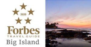 フォーブス・トラベルガイド 2020 ハワイ島 のホテル格付け