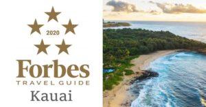 フォーブス・トラベルガイド 2020 カウアイ島 のホテル格付