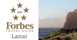 フォーブス・トラベルガイド 2020 ラナイ島 のホテル格付け