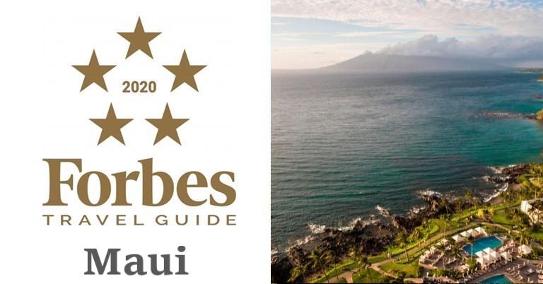 フォーブス・トラベルガイド 2020 マウイ島 のホテル格付け