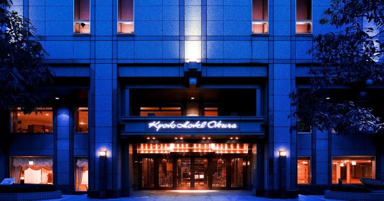 京都 ホテル オークラ