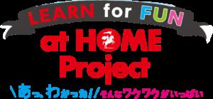 オンライン学習で家庭学習を応援する『LEARN at HOMEプロジェクト』を受験研究社が無料提供