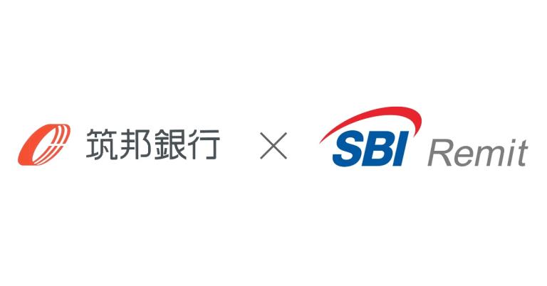 株式会社筑邦銀行とSBIレミット株式会社が国際送金サービスの会員紹介業務に関する業務提携契約を締結