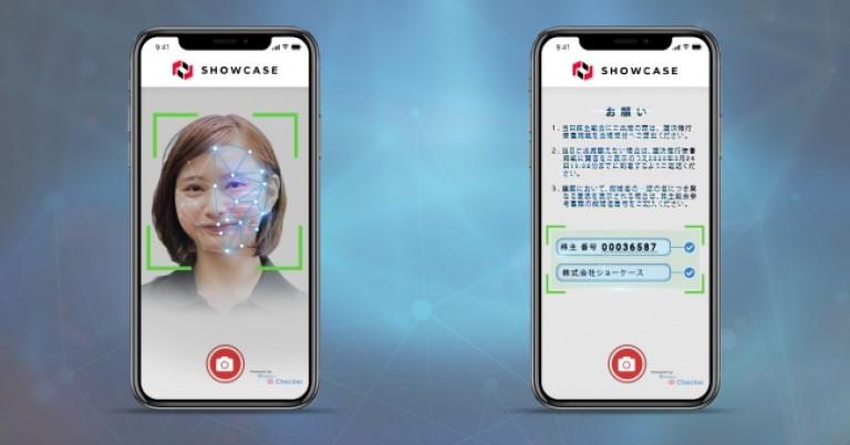 オンライン本人確認/e-KYCシステム「ProTech ID Checker」を活用し、2020年3月25日に開催される株主総会において株主様限定でリモート配信を実施