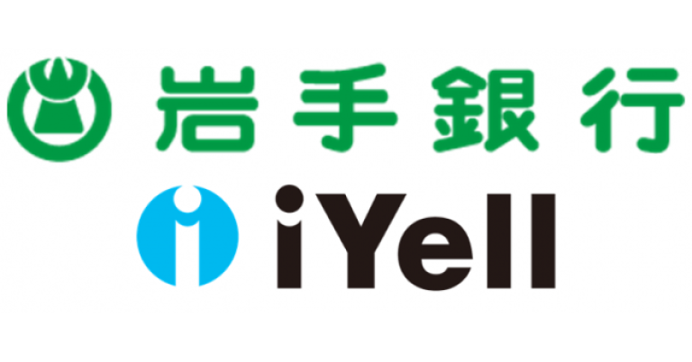 iYellグループ、岩手銀行と提携し住宅ローンの件数増加及び業務効率化を支援