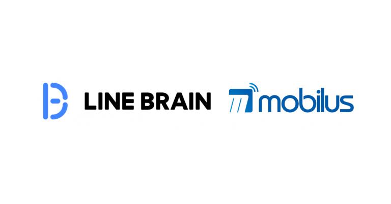 モビルス株式会社が、LINE株式会社の法人向けAI事業「LINE BRAIN」におけるパートナー制度「LINE BRAIN Partner Program」に関わる「Product Partner」としてパートナー契約を締結