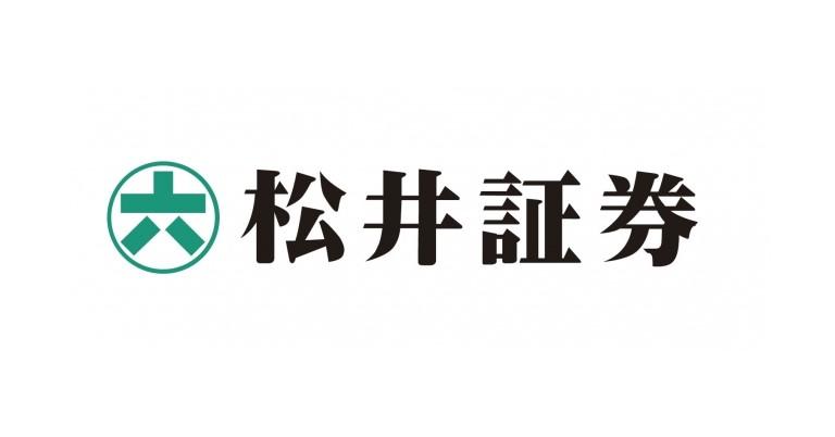 松井証券株式会社が、日本初となる投資信託の保有金額に応じて信託報酬を現金還元する「投信毎月現金還元サービス」を開始