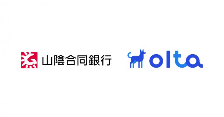 日本初のオンライン完結型ファクタリングサービス「クラウドファクタリング」を提供するOLTA株式会社が、株式会社山陰合同銀行と共同事業に向けた実証実験を実施することで合意