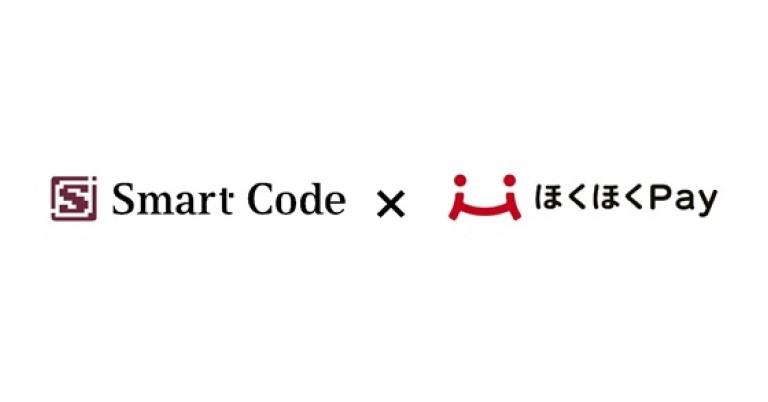 北陸銀行と北海道銀行が、スマホ決済サービス「ほくほくPay」を「JPQR」に準拠したJCBのコード決済スキーム「Smart Code」に連携開始