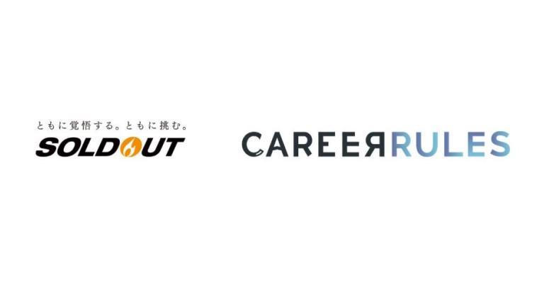ソウルドアウト株式会社が、2020年3月20日付で、合同会社ラビッツが運営する転職情報メディア「CAREER RULES」事業を譲り受けたことを公表