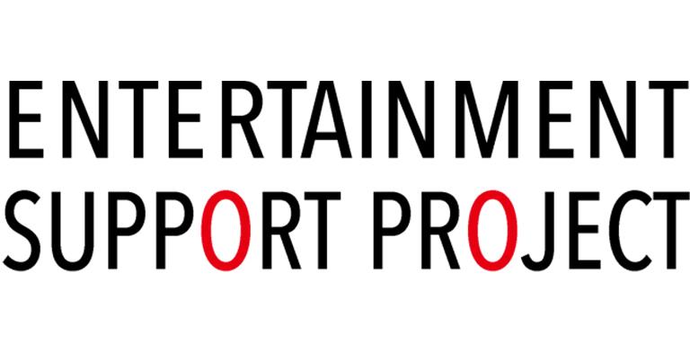 LIVE活動ができないエンタメを無料でサポートするプロジェクトを開始。