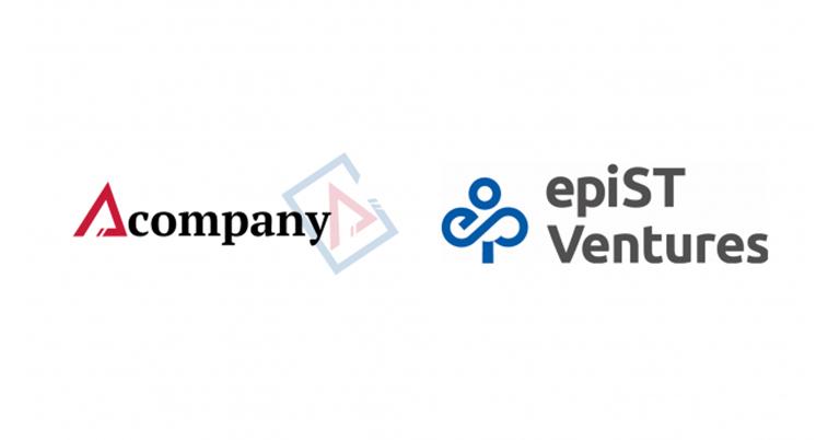 データセキュリティに特化したスタートアップ、株式会社Acompanyが資金調達を実施