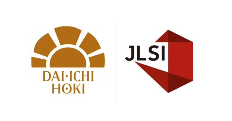 第一法規株式会社と株式会社日本法務システム研究所、法令文書分野で業務提携~最高水準書式集の直接編集と、法令改正に即時対応する契約書作成・管理が可能に~