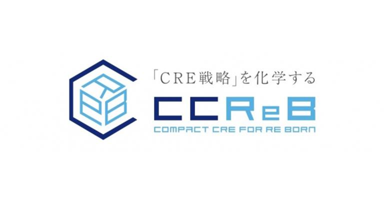 ククレブ・アドバイザーズが不動産テック開発第二弾「不動産マッチングシステムCCReB CREMa」の開発に着手