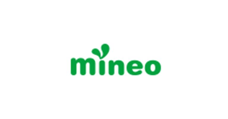 mineo 企業のテレワーク導入支援について
