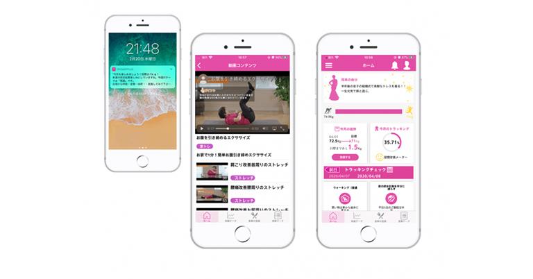 【フィットネスクラブ向け】株式会社ジ・アイが習慣化支援アプリ「ON DIARY」の無償提供開始!