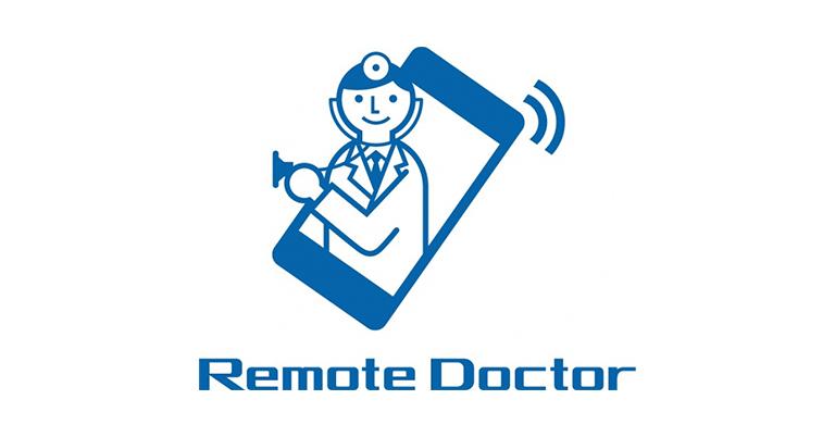 初診患者へのオンライン診療の解禁により、オンライン診療/オンライン服薬指導/医療相談アプリ「リモートドクター」の初再診受入対応を可能としました。