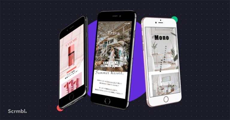メディア運営者必見!雑誌のようにリッチなデザインの記事をウェブ上で簡単に作成・公開・管理できる『Scrmbl.(スクランブル)』提供開始!