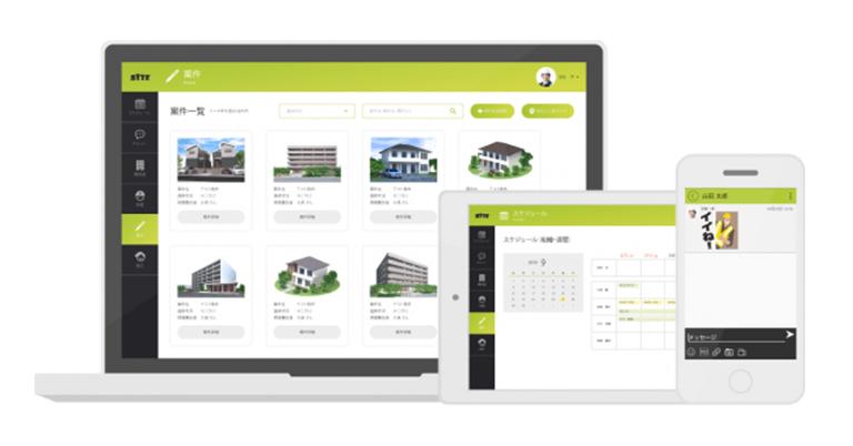 株式会社CONIT 建設業向け 現場管理システム「SITE」無償提供のお知らせ