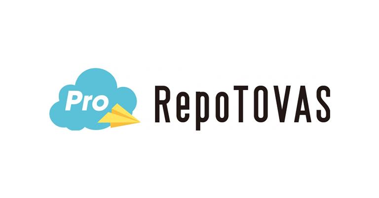 帳票配信クラウド「Repotovas Pro(れぽとばすぷろ)」の無償提供を開始