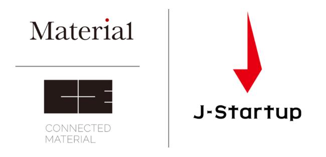 マテリアルとコネクテッドマテリアルがPR会社初の「J-Startup」民間サポーターズ参画