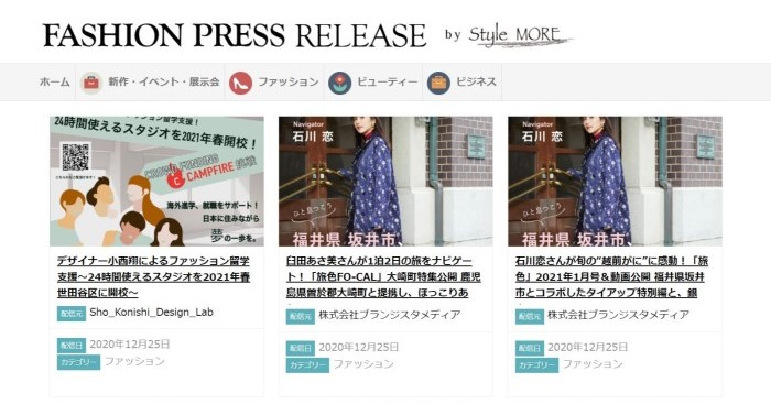 FASHION PRESS RELEASE by Style MORE