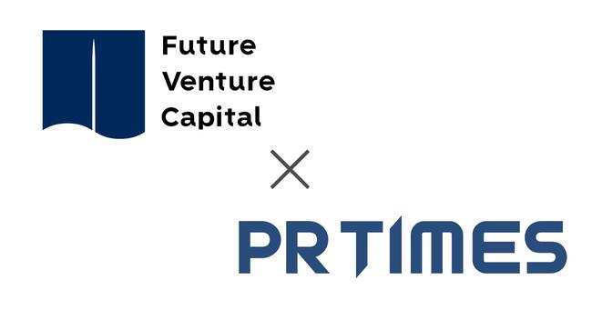 PR TIMESが「地方創生ファンド」を運営するフューチャーベンチャーキャピタル株式会社と業務提携