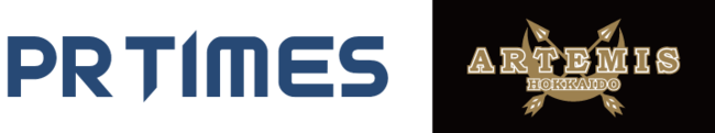 アルテミス北海道、PR TIMESとPRパートナー契約を締結