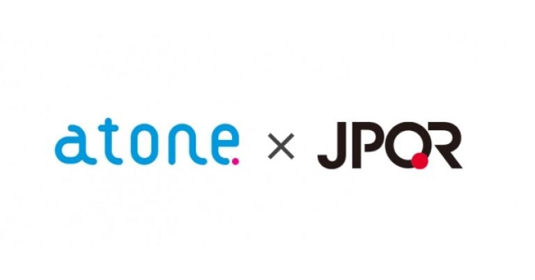 株式会社ネットプロテクションズのカードレス後払い決済「atone(アトネ)」、総務省が推進する統一QRコード決済規格「JPQR」に対応