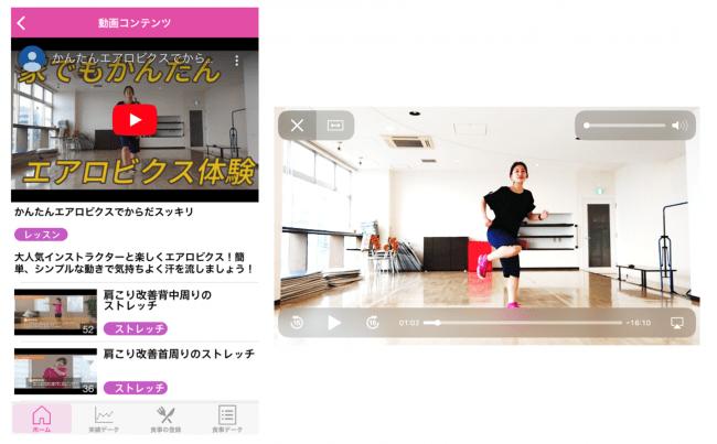 習慣化支援アプリ「ON DIARY」