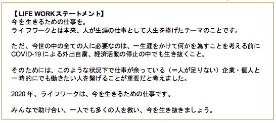 サービスステートメント-カラメル株式会社