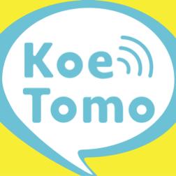 「KoeTomo」ロゴ