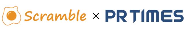 株式会社PR TIMES と 次世代ロボットエンジニア支援機構(Scramble)が、PRパートナー契約締結