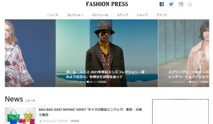 FASHIN PRESS(ファッション プレス)