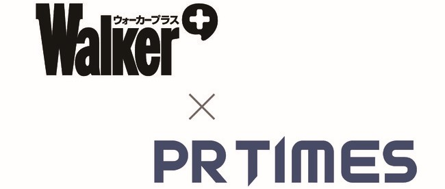 「PR TIMES」の記事を「ウォーカープラス」に配信開始