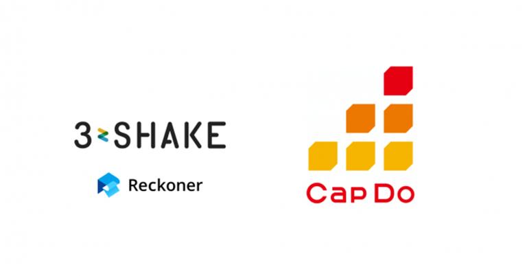 スリーシェイク、キャップドゥと共同で kintone のデータ活用を促進する「Reckoner for kintone」プランを期間限定で無償提供