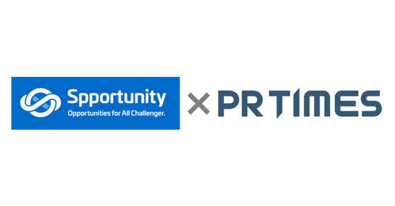 スポーツ専門クラウドファンディング「スポチュニティ」が「PR TIMES」とPRパートナー契約を締結。実行者のPR活動支援を更に強化
