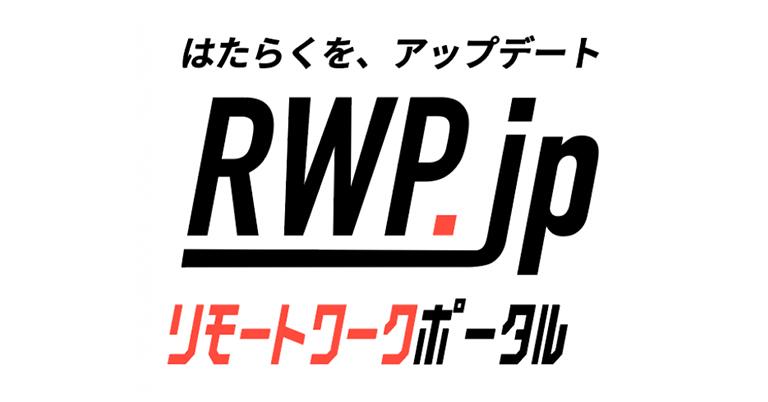 働く日本人のリモートワーク力の向上を目指すキュレーションメディア「リモートワークポータル」誕生