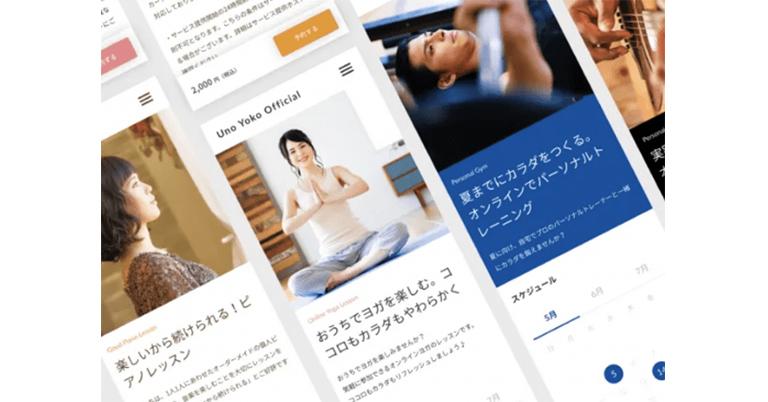 スマホでレッスン予約サイト作成「GoodPage」が、オンラインレッスンの予約・決済の自動化に対応!月額無料キャンペーンも開始