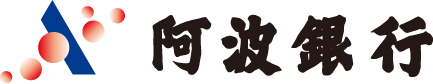 株式会社 阿波銀行