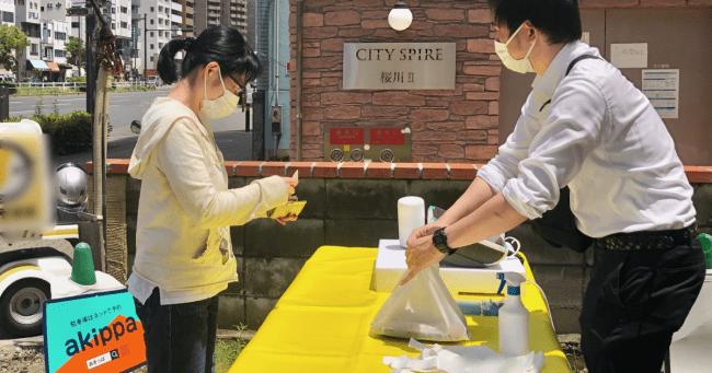 駐車場でのお弁当販売所の様子-akippa株式会社