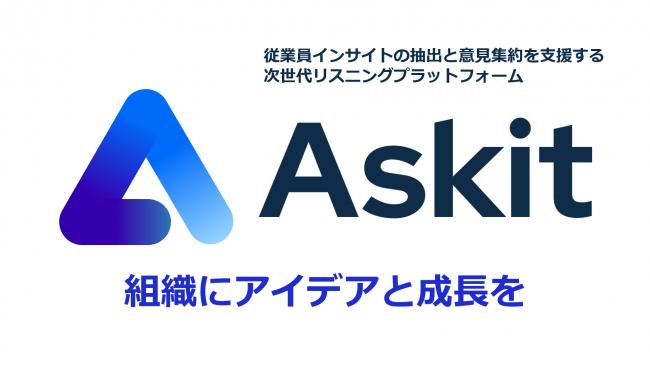 Askit(アスキット)とは-株式会社ジースヌーズ