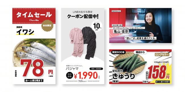 テンプレート イメージ-株式会社ナナメ