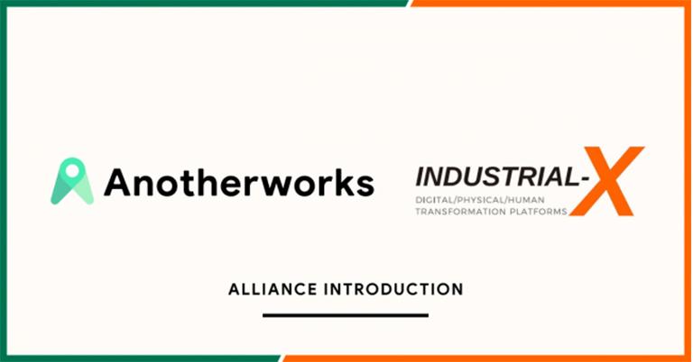 株式会社Another worksが株式会社INDUSTRIAL-Xと業務提携 ~複業×DX推進により産業領域の人材流動化を目指す〜