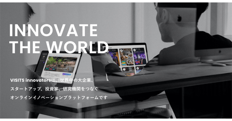 VISITS社、B2Bオンライン商談機会の創出に特化したプラットフォーム 「VISITS innovators」を無償提供開始