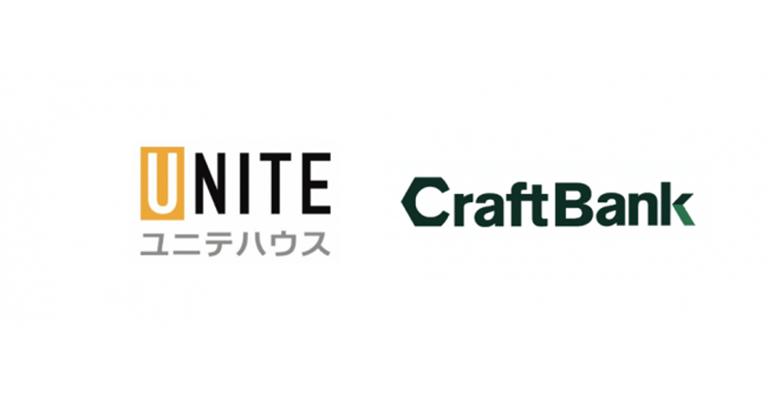 【withコロナ時代、地方の建設業はITで変わる】ユニテハウス、FC加盟店向けにオンライン紹介サービス「CraftBank」導入開始